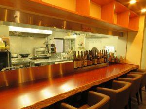 食の雫 吟(しょくのしずく ぎん)香川県高松市の創作割烹店、要予約