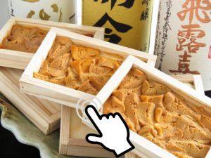 食の雫 吟(しょくのしずく ぎん)香川県高松市の創作割烹店 ウニ
